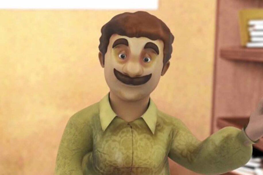انیمیشن آقای بی نیاز